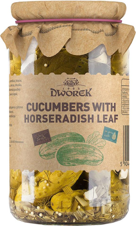 Огурцы Dworek маринованные с укропом и листом хрена 860г