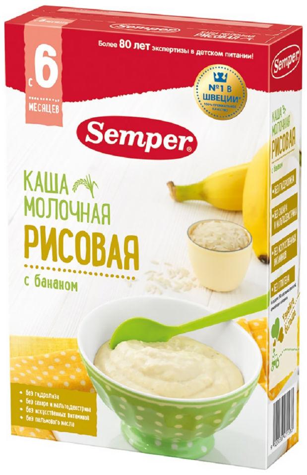 Каша Semper Рисовая с бананом молочная с 6 месяцев 180г (упаковка 2 шт.)