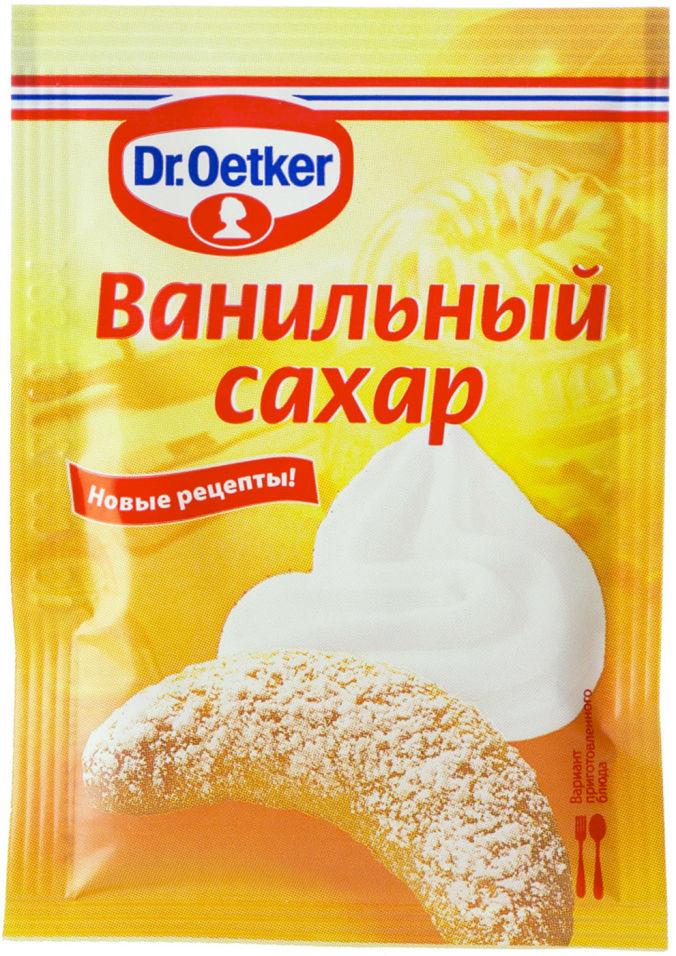 Сахар Dr.Oetker Ванильный 8г