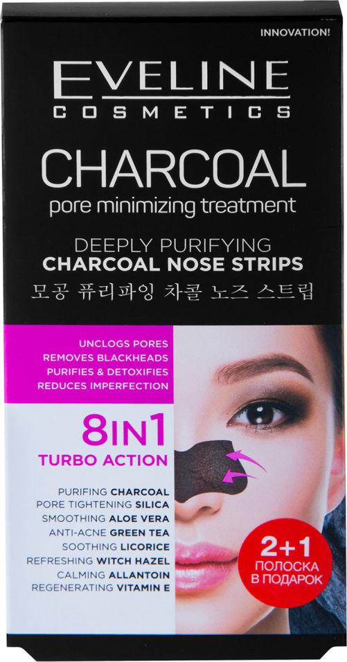 Полоски для носа Eveline для очистки пор с углем 3шт