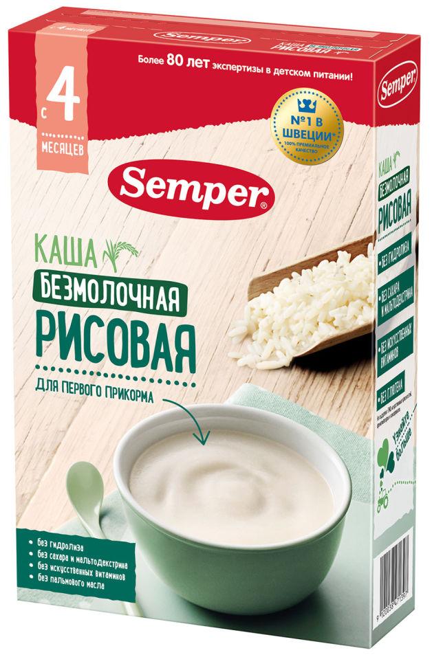 Каша Semper безмолочная рисовая с 4 месяцев 180г