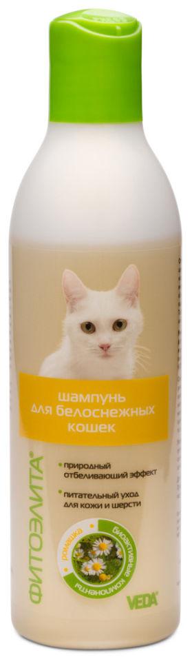Шампунь для кошек Veda Фитоэлита для белоснежных 220мл
