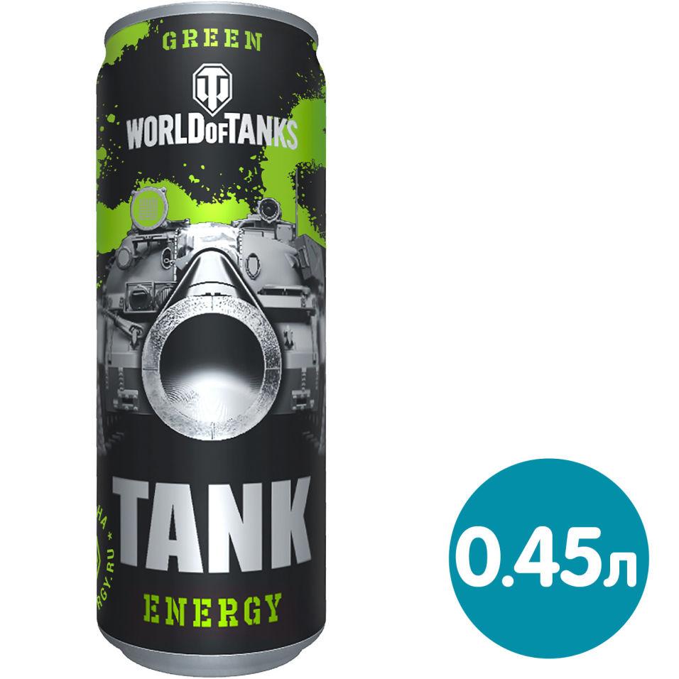 Напиток World of Tanks Green энергетический 450мл