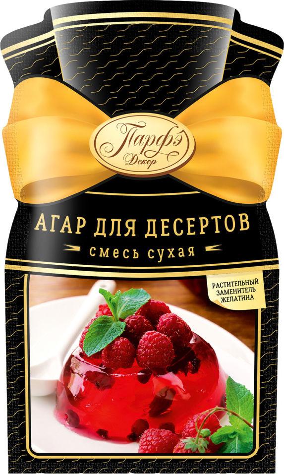 Сухая смесь Парфэ Агар для десертов 26г