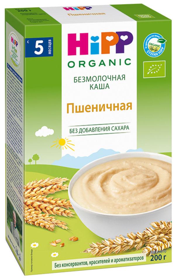 Каша HiPP Пшеничная безмолочная 200г (упаковка 2 шт.)