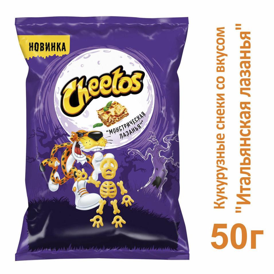 Снеки кукурузные Cheetos Итальянская Лазанья 50г