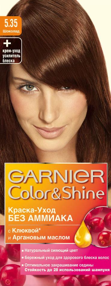 Краска-уход для волос Garnier Color&Shine 5.35 Шоколад