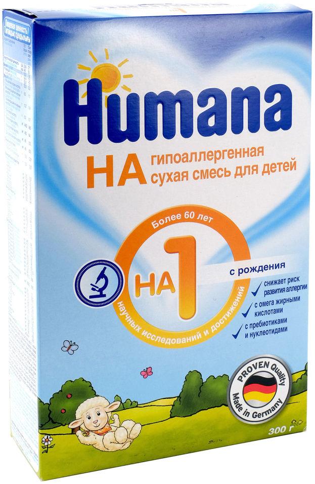 Смесь Humana НА 1 Гипоаллергенная с 0 месяцев 300г (упаковка 2 шт.)