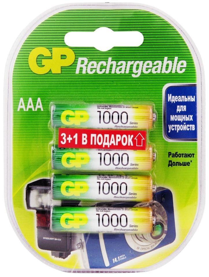 Аккумуляторы GP HR4 930mAh AAA 4шт