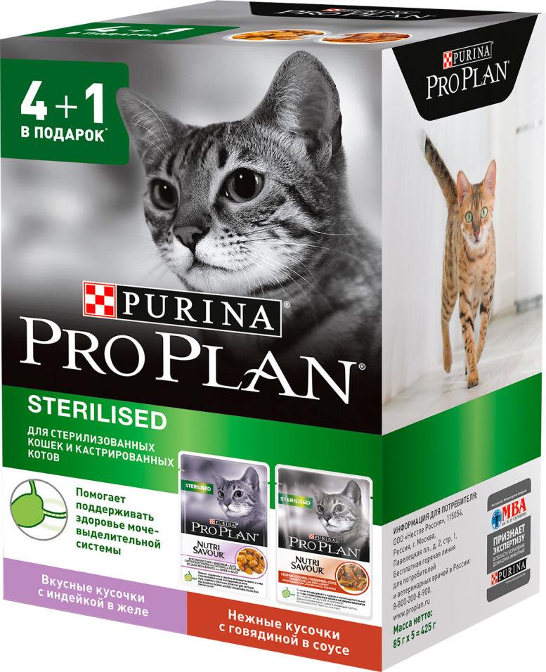 Корм для кошек Pro Plan Nutri Savour Sterilised с говядиной + с индейкой 5шт*85г