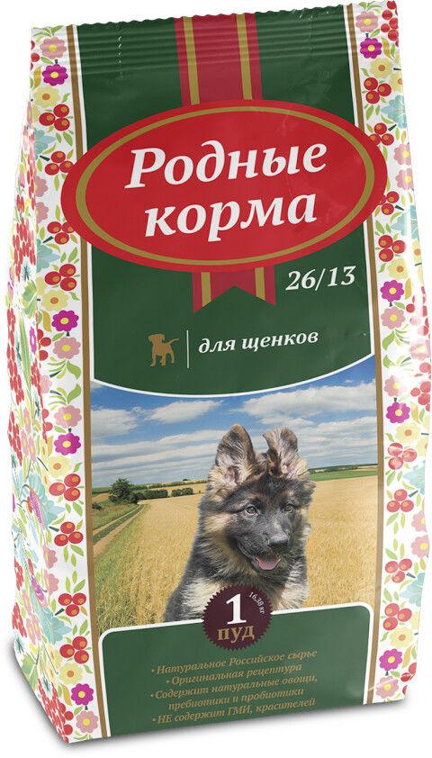 Сухой корм для щенков Родные корма 16.38кг