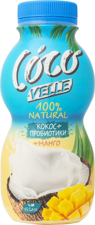 Отзывы о Продукте кокосовом питьевом Velle Coco Манго 250г