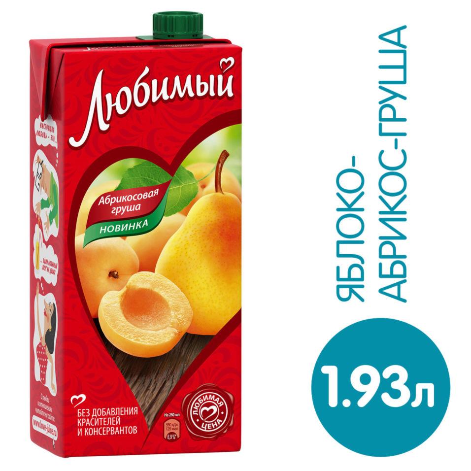 Напиток Любимый Яблоко Абрикос Груша 1.93л