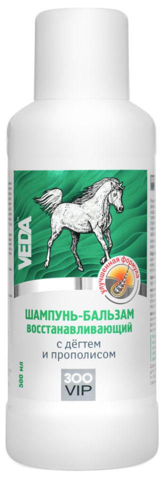 Шампунь-бальзам для лошадей Veda ЗооVIP восстанавливающий 500мл