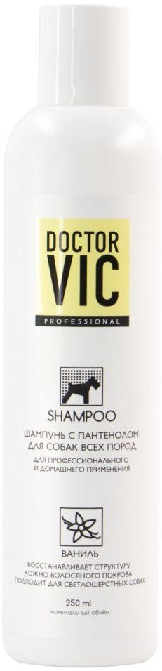 Шампунь для собак Doctor VIC Ваниль 250мл