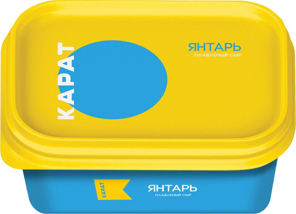Отзывы о Сыре плавленом Карат Янтарь 45% 400г