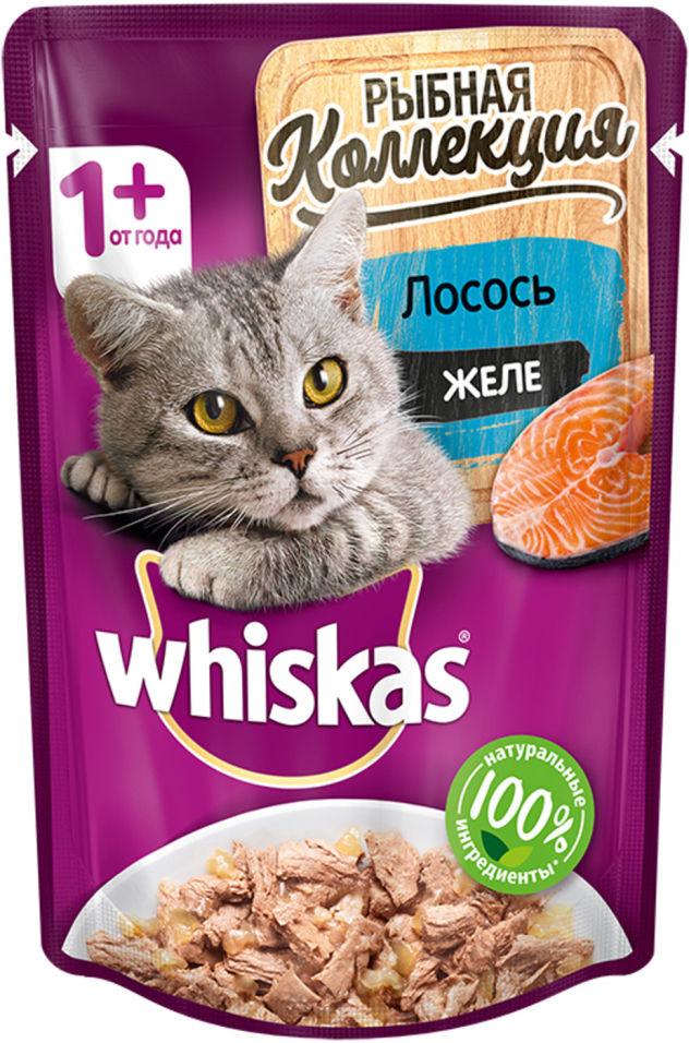 Отзывы о Корме для кошек Whiskas Рыбная коллекция Желе с лососем 85г