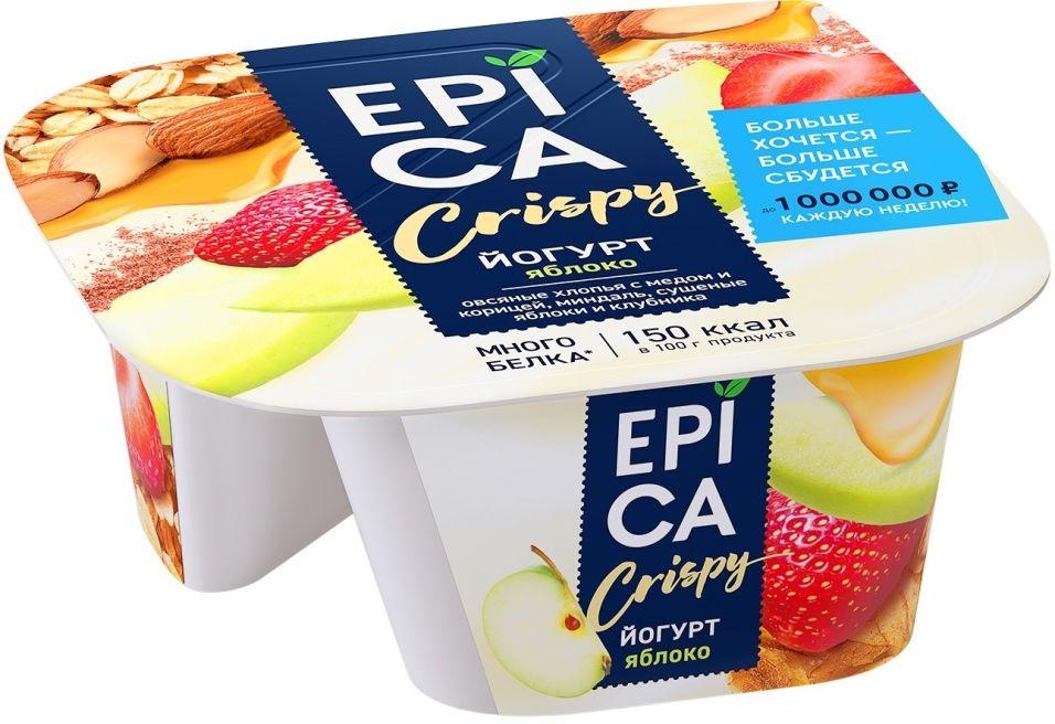 Отзывы о Йогурте Еріса Crispy с Яблоком и смесь из мюсли миндаля сушеных яблок и клубники 4.8% 138г