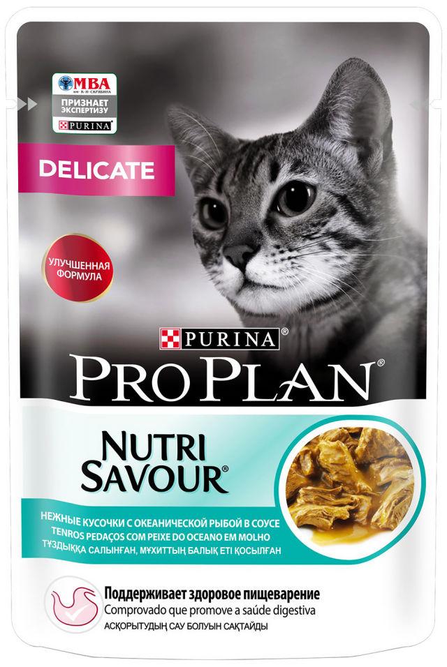 Корм для кошек Pro Plan Nutri Savour Delicate с океанической рыбой 85г