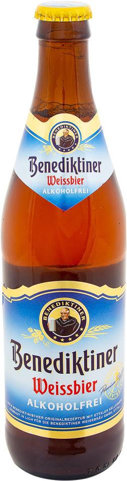 Отзывы о Пиве Benediktiner Weissbier 0.5% 0.5л