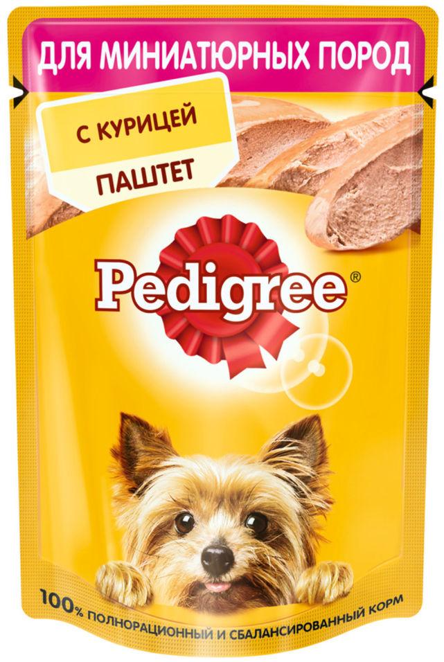 Отзывы о Паштете для собак Pedigree с курицей 80г