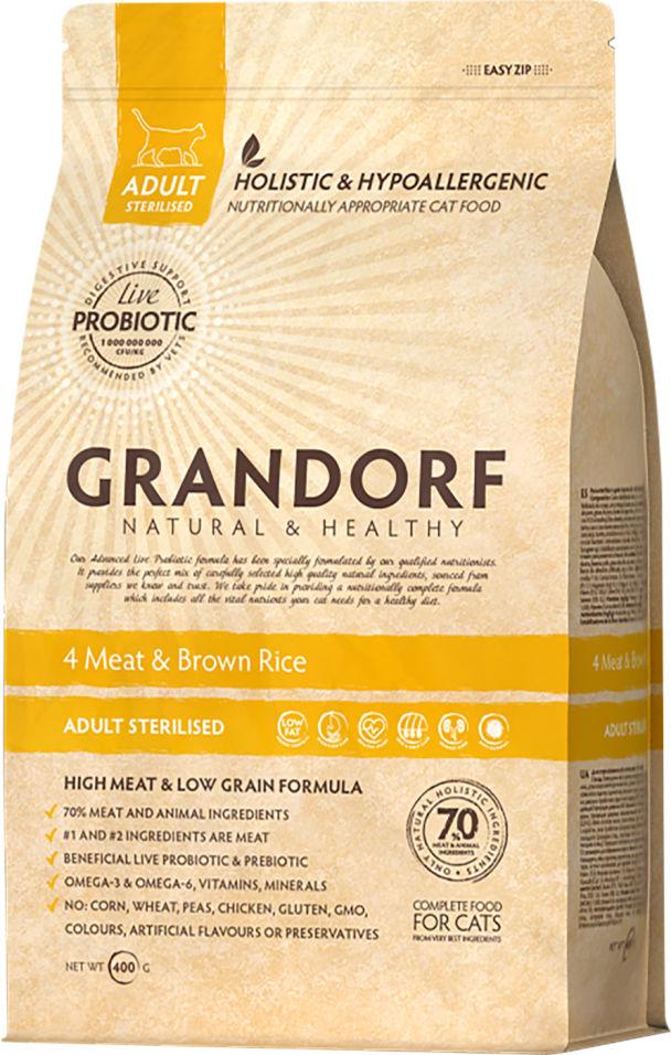 Сухой корм для кошек Grandorf Adult Мясо с рисом 400г