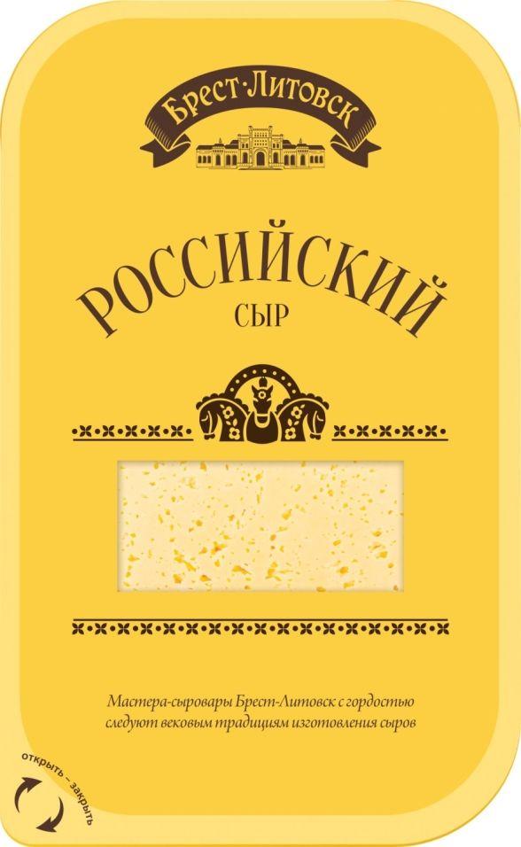 Отзывы о Сыр Брест-Литовск Российский 50% 150г