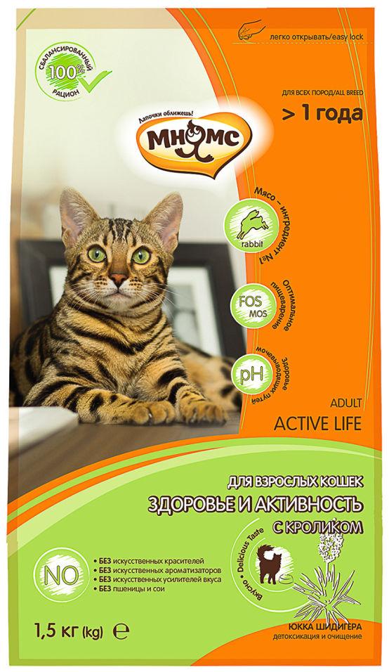 Сухой корм для кошек Мнямс Active Life с кроликом 1.5кг