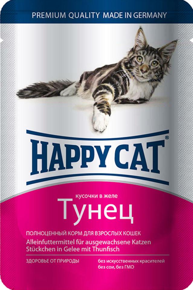Корм для кошек Happy Cat Тунец 100г