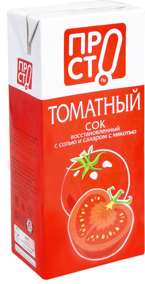 Сок ПРОСТО Томатный с солью и сахаром 1л