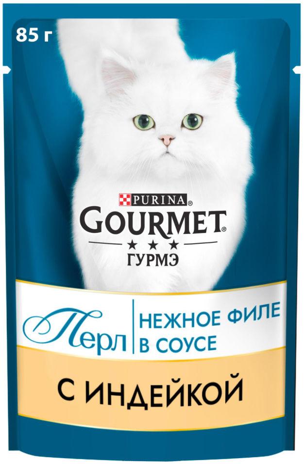 Отзывы о Корме для кошек Gourmet Perle Мини-филе с индейкой в соусе 85г