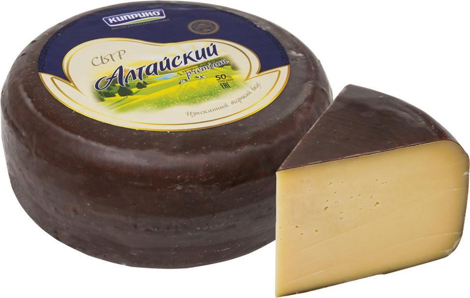 Отзывы о Сыр Киприно Алтайский 50%
