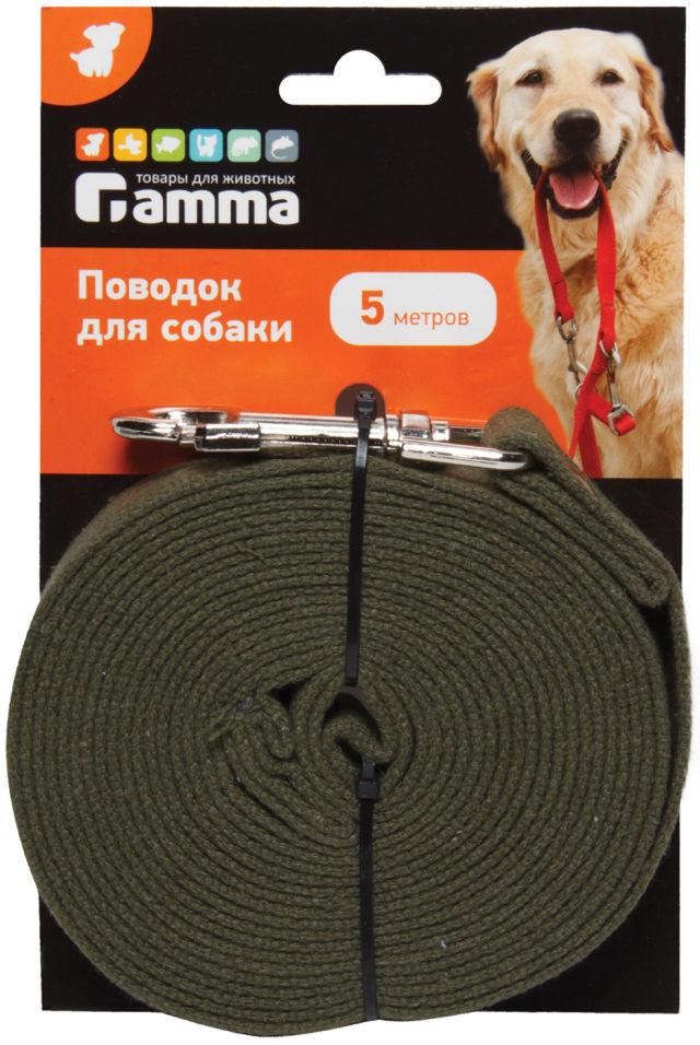 Поводок для собак Gamma брезентовый 5м