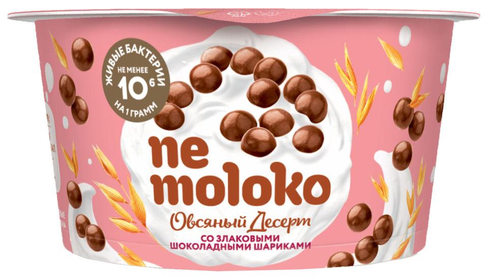 Отзывы о Десерте Nemoloko овсяном Злаковые шоколадные шарики 130г