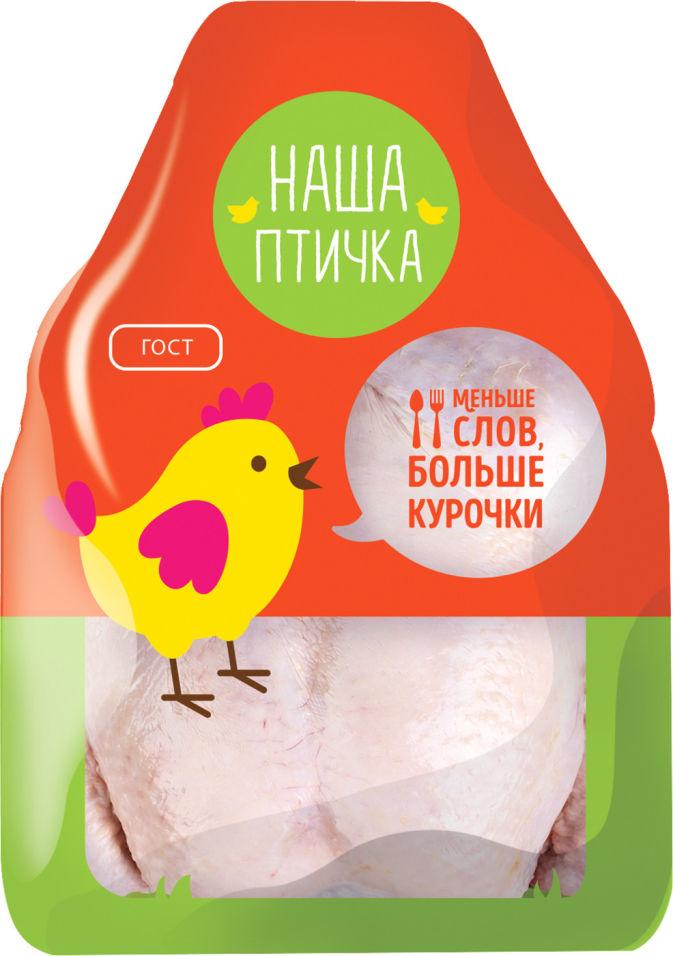Отзывы о Тушке цыпленка Наша птичка 1.3-2кг