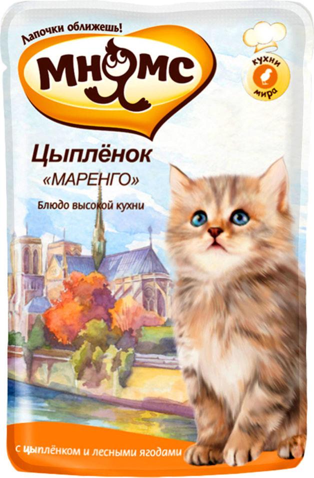 Корм для котят Мнямс Цыпленок Маренго 85г