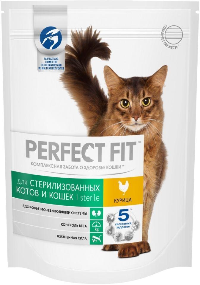 Сухой корм для кошек Perfect Fit Sterile с курицей 190г