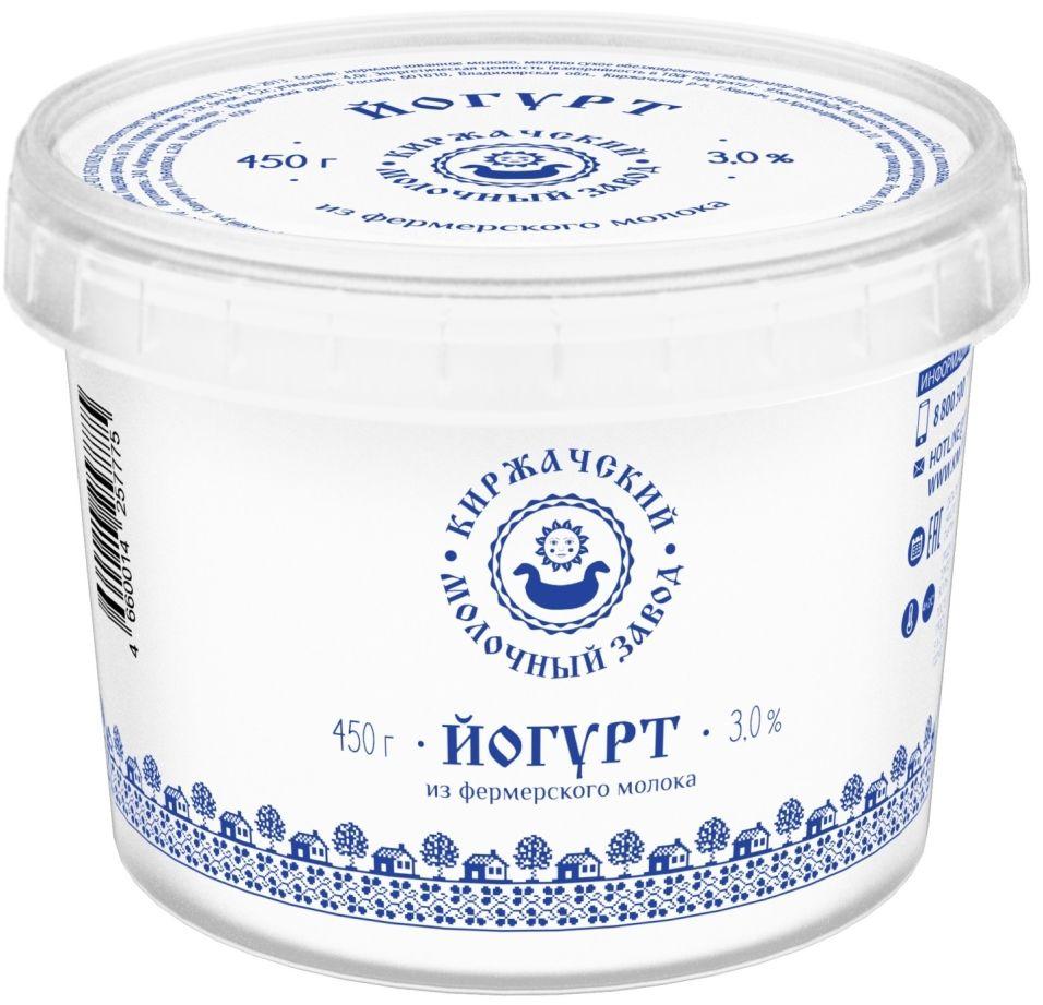 Отзывы о Йогурте Киржачском МЗ 3% 450г