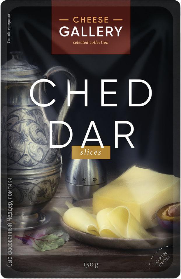 Отзывы о Сыре Cheese Gallery Чеддер 50% 150г