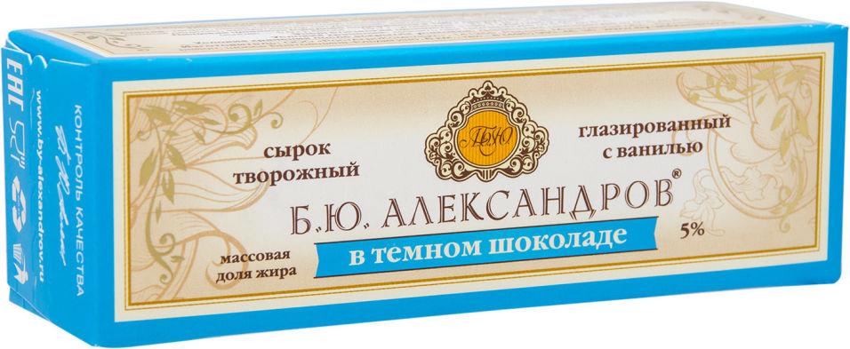 Отзывы о Сырке глазированном Б.Ю.Александров в темном шоколаде 5% 50г