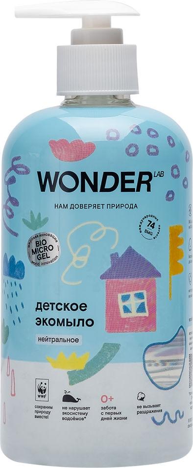 Экомыло жидкое детское Wonder Lab Нейтральное 500мл