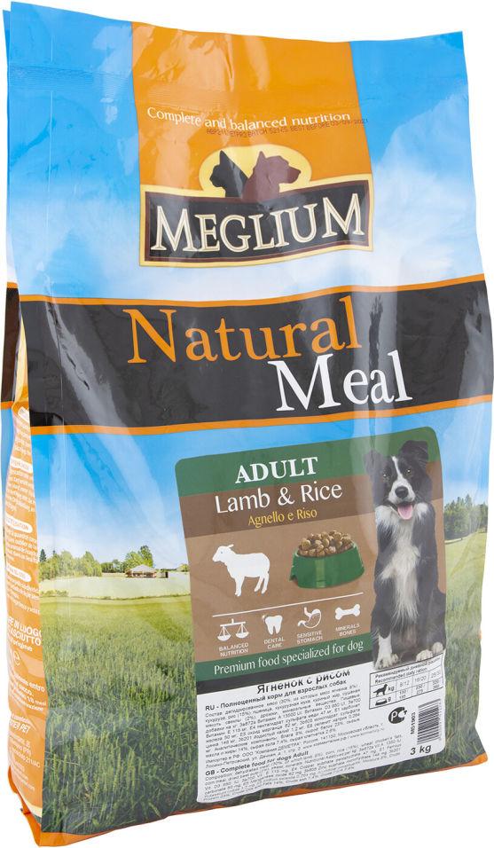 Сухой корм для собак Meglium Sensible с чувствительным пищеварением Ягненок и Рис 3кг