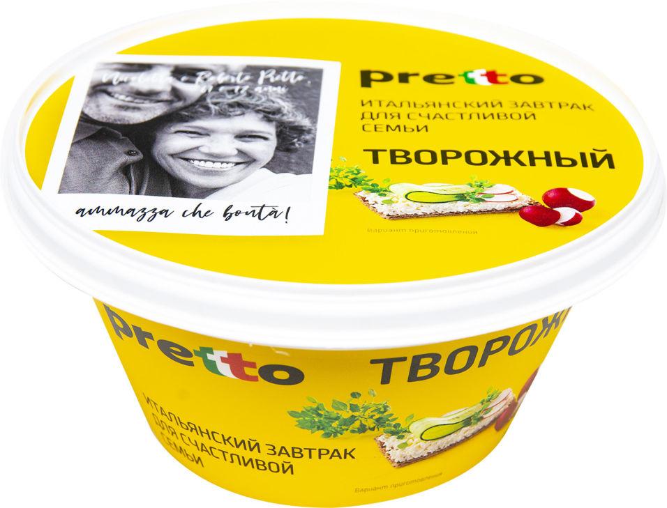 Отзывы о Сыре Pretto творожном 65% 200г
