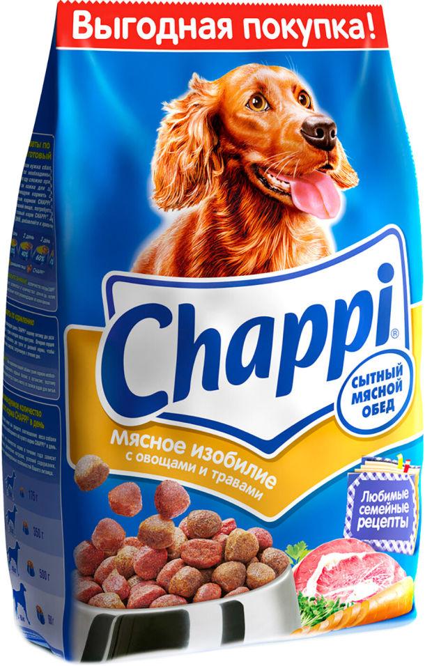 Отзывы о Сухом корме для собак Chappi Мясное изобилие с овощами и травами 2.5кг