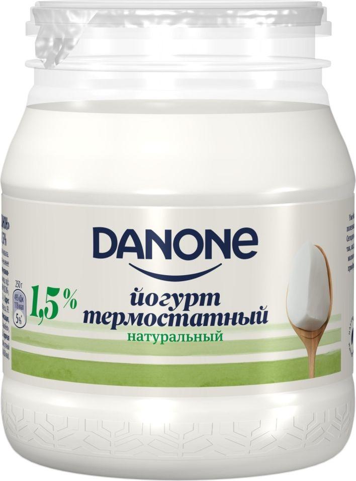 Отзывы о Йогурте Danone Термостатном 1.5% 250г
