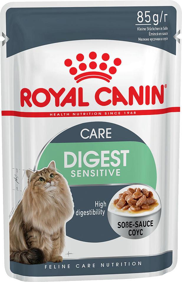 Корм для кошек Royal Canin Digest sensitive 85г