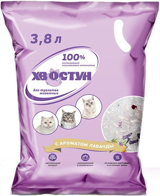 Наполнитель для кошачьего туалета Хвостун с ароматом лаванды силикагелевый 3.8л
