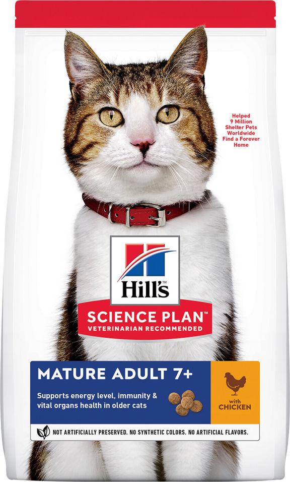 Сухой корм для пожилых кошек Hills Science Plan Курица 1.5кг