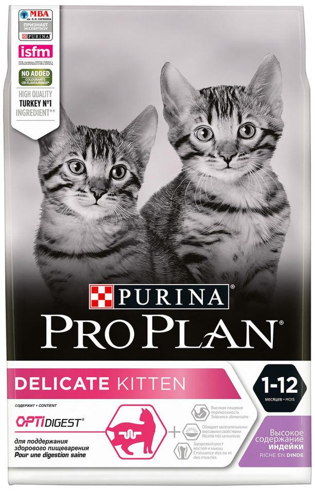 Сухой корм для котят Pro Plan Optidigest Delicate с индейкой 3кг