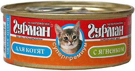 Корм для котят Четвероногий Гурман Мясное ассорти Ягненок 100г